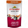 Almo Nature Classic Almo Nature Adult marha - 4 x 750 g