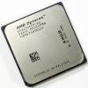 AMD Opteron 250 2.4GHz (s940) Processzor - Tray