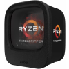 AMD Ryzen Threadripper 1950X 3.4GHz TR4