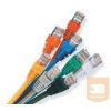 AMP Cat.5E UTP patchkábel - RJ-45, SL, fehér PVC köpeny, 5m (2153242-5)