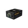 ANTEC HCP1300  High Current Pro  (1300W) 80+ Platinum (0-761345-06260-2)