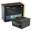 ANTEC VP 700P Basic Series (700W) (0-761345-06426-2)