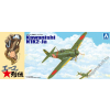 AOSHIMA - 1/72 Kawanishi Nik2-J Ace Fighters Story