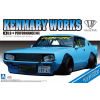 AOSHIMA - Lb Works Kenmary 2Dr 2014 Version