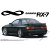 AOSHIMA - Mazda Fc3S Rx-7 Late Model Infini