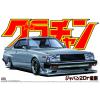 AOSHIMA - Nissan Skyline HT 2000 Turbo GT-E S