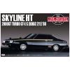 AOSHIMA - Nissan Skyline Ht 2000Gt-E-S Turbo Khgc211 1980