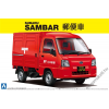 AOSHIMA - Subaru Sambar Post Car