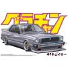 AOSHIMA - Toyota Chaser HT 2000 SGS
