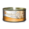 Applaws 6 x 156 g - Csirkemell