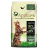 Applaws Adult csirke & bárány - 2 kg