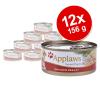 Applaws gazdaságos csomag 12 x 156 g - Csirke, marhamáj & zöldség