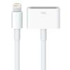 Apple Apple lightning-30-pin adapter (MD824ZM/A)*