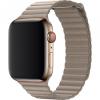 Apple Eredeti bőr szíj Apple Watch 44mm / 42mm - méret M - kő szürke