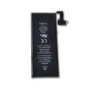 Apple iPhone 4S gyári új akkumulátor APN: 616-0580