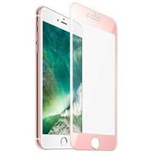 Apple iPhone 7 Plus / 8 Plus 3D hajlított előlapi üvegfólia arany mobiltelefon előlap