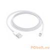 Apple Lightning to USB gyári Kábel - 1m