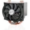 ARCTIC COOLING Cooling Freezer 13 CO CPU hűtő