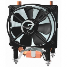 ARCTIC COOLING Freezer 7 Pro hűtés