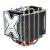 Arctic INGYEN SZÁLLÍTÁS - Arctic-Cooling Freezer Xtreme Rev.2 INTEL/AMD processzor hűtő (1 év garancia)