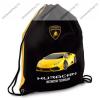 Arsuna Lamborghini sportzsák - Arsuna