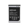 Astrum ALL7 LG BL-44JH (Optimus L7) kompatibilis akkumulátor Li-Ion 1350mAh