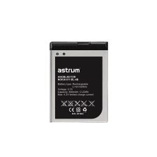 Astrum ANOBL4B Nokia BL-4B kompatibilis akkumulátor Li-Ion 600mAh (611) mobiltelefon akkumulátor