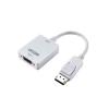 Astrum DA220 Display Port - VGA adapter fehér (aktív)