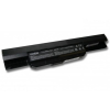 Asus A32-K53 4400mAh laptop akkumulátor