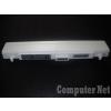 Asus A88, B12, S5, A32-S5 6 cellás utángyártott új laptop fehér akku - Akciós