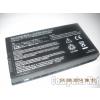 Asus A8, F8, X80, A32-A8 utángyártott új 6 cellás 4400mAh laptop akku