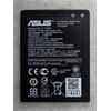 Asus C11P1506 (Zenfone GO) kompatibilis akkumulátor 2070mAh Li-polymer, OEM jellegű, csomagolás nélkül