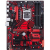 Asus EXPEDITION B250-V7