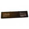 ASUS Pro Esstial PU401LA 3950mAh Laptop Akkumulátor
