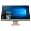Asus V241EA All-in-One PC (fekete) | Intel Core i3-1115G4 3,0 | 8GB DDR4 | 256GB SSD | 0GB HDD | Intel UHD Graphics | W10 64