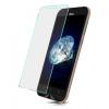 """Asus Zenfone 4 - 4,5"""" A450CG prémium védőüveg, kijelzővédő fólia üvegből, karcálló edzett üveg, tempered glass, üvegfólia"""