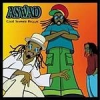 Aswad ASWAD - Cool Summer Reggae CD