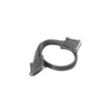ATEN CONSOLE Kábel Daisy Chain 2L-1701 kábel és adapter