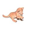 Atlas Figura Lion kölyök 7,5 cm