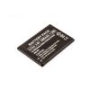 B500 1900mAh utángyártott akkumulátor NFC chipsetet tartalmazzó akku