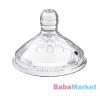 Babyono etetőcumi Natural Nursing szilikon anti-colic 3hó 2db 1453