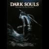 BANDAI NAMCO Entertainment DARK SOULS: Prepare To Die Edition (PC - Steam Digitális termékkulcs)