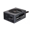 be quiet! Be Quiet Dark Power Pro 11 650W moduláris 80+ Platinum (BN251)