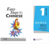 Beijing Language and Culture University Press Easy Steps to Chinese vol.1 - Word Cards