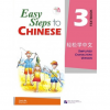 Beijing Language and Culture University Press Easy Steps to Chinese vol.3 - Textbook with 1CD