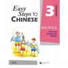 Beijing Language and Culture University Press Easy Steps to Chinese vol.3 - Workbook
