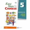 Beijing Language and Culture University Press Easy Steps to Chinese vol.5 - Textbook with 1CD