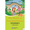 Beijing Language and Culture University Press Friends— Chinese Graded Readers (HSK 5): The Knack of Learning Chinese
