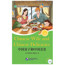 Beijing Language and Culture University Press Friends—Chinese Graded Readers (HSK 6): Chinese Wife and Chinese Delicacies tankönyv