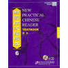 Beijing Language and Culture University Press New Practical Chinese Reader vol.6 - CD 4
